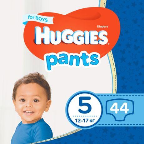 Продам трусики Huggies для мальчиков