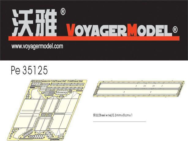 Фототравление Voyager Model PE 35125 1/35 Fenders for T-34 Mod 42-44