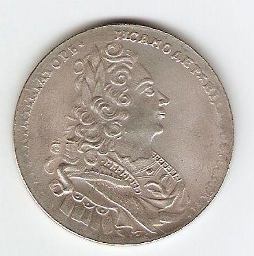 Rubel 1727, Petersburg, Piotr II, Rosja - kopia