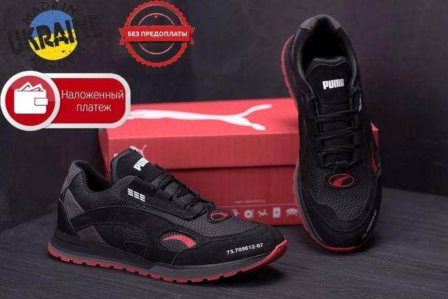 Новые крутые Мужские кожаные кроссовки Puma Rеd Stаr Без предоплаты