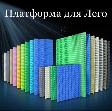 Платформа для конструктора LEGO