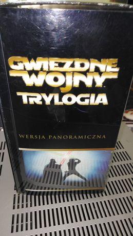 Gwiezdne wojny kasety VHS