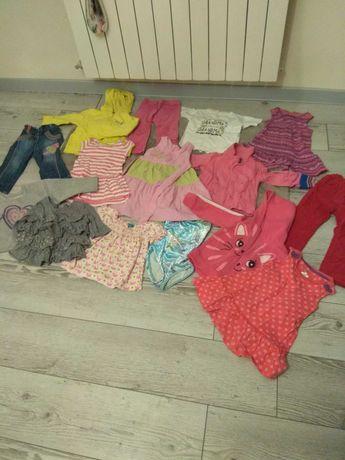 Zestaw ubranek dla dziewczynki 12-18 mcy 40szt