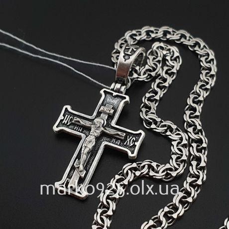 Акция! Серебряная цепочка и крестик.Кулон крест. Цепь с подвесом.
