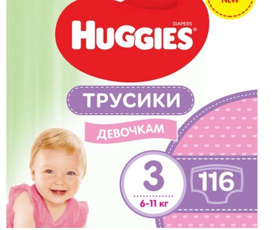 Huggies pants 3 for girls 116шт