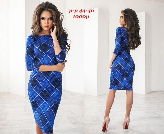 Трикотажное платье. 44-46