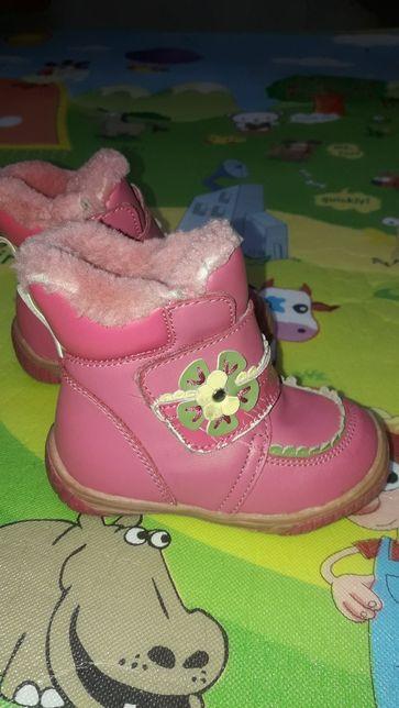 Зимние кожаные ботинки Шалунишка 21р. + Деми