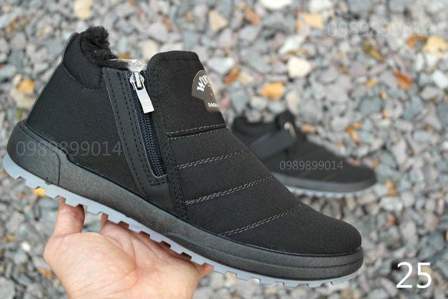 Зимние мужские ботинки,кроссовки ,Черевики