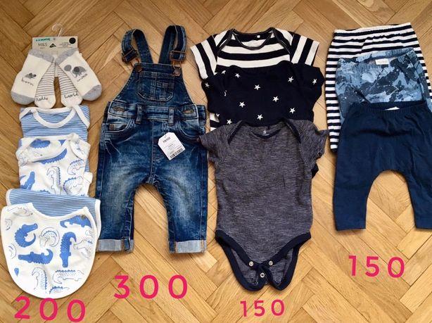 Пакет речей 3-6 міс Боди ромпер пісочниця штани лосіни Next Zara H&M