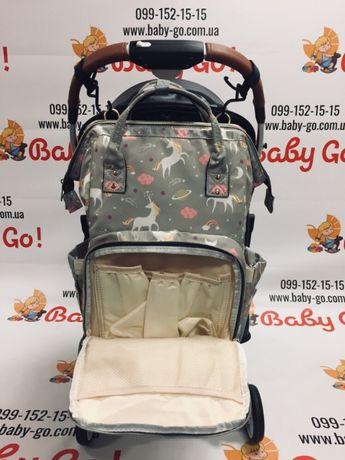 сумка для мамы dearest.сумка рюкзак.для коляски с термоотделами