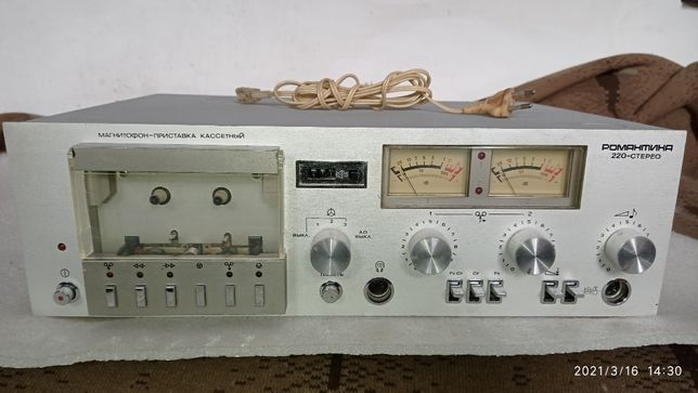 Магнитофон -приставка Романтика 220