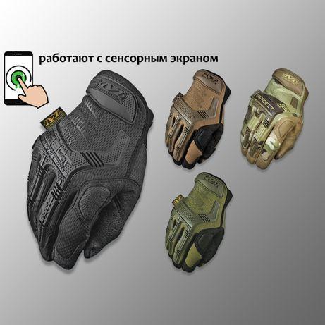 """Перчатки тактические - штурмовые """"Mechanix. M-Pact"""""""