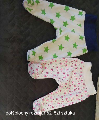 Półśpiochy niemowlęce rozmiar 62