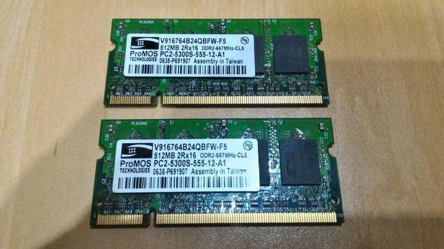 Memória RAM DDR2 portátil 512mb