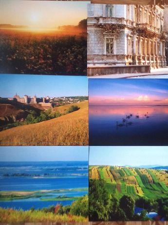 Фотокартины пейзажи города