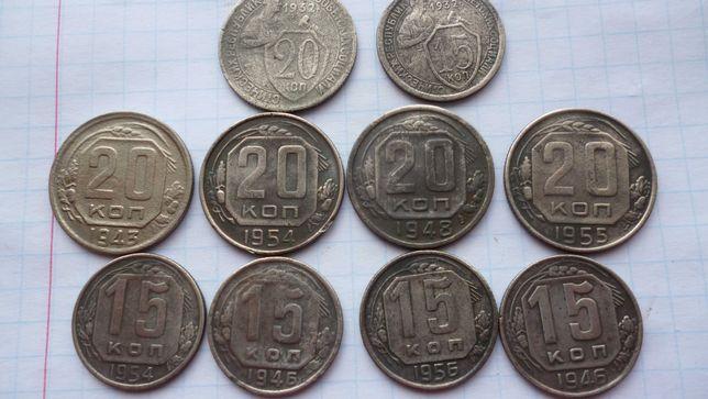 Продам монеты до реформы( мельхиор) одним лотом