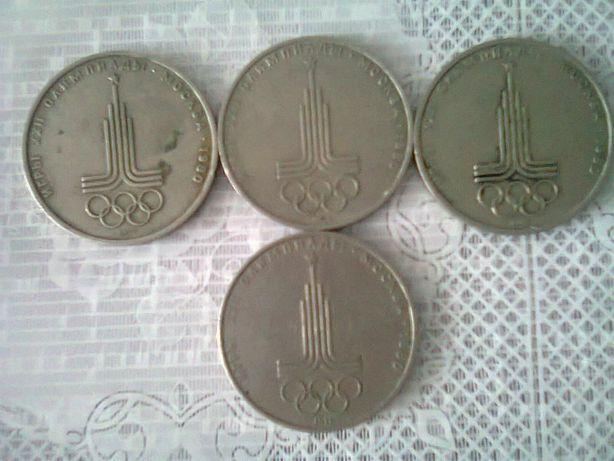 Олімпійський рубль 1980р.