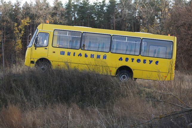 Автобус шкільний ATAMAN D093S201 з повним приводом (4х