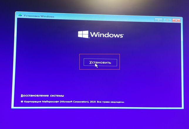 Встановлення Windows 7 , 8 , 10 з драйверами і програмами