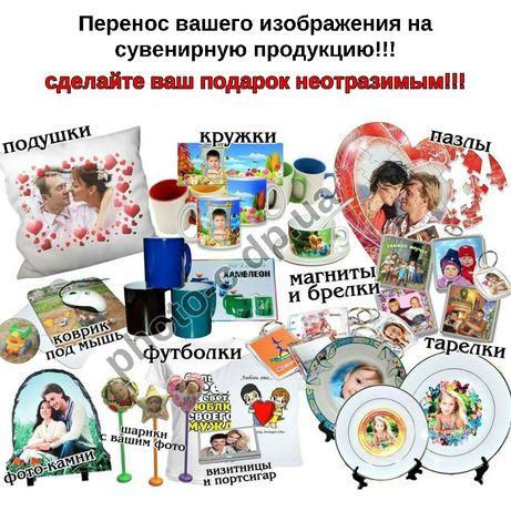 Печать на сувенирной продукции