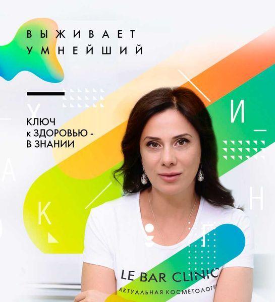 Ирина Баранова 80 разных Анализы Щитовидная железа