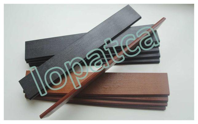 Лопатки текстолитовые для вакуумных насосов Ко503, Вр7, Вр8  и др.