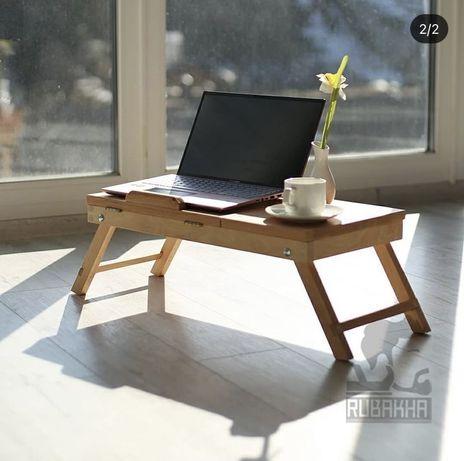 Подставка для ноутбука