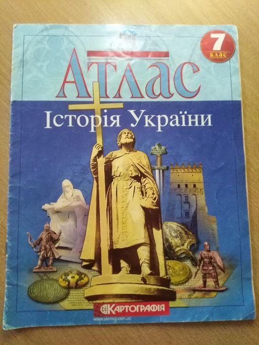 Атлас з історії України для 7 класу. Атлас по истории Украины для 7 кл Кам'янське - зображення 1