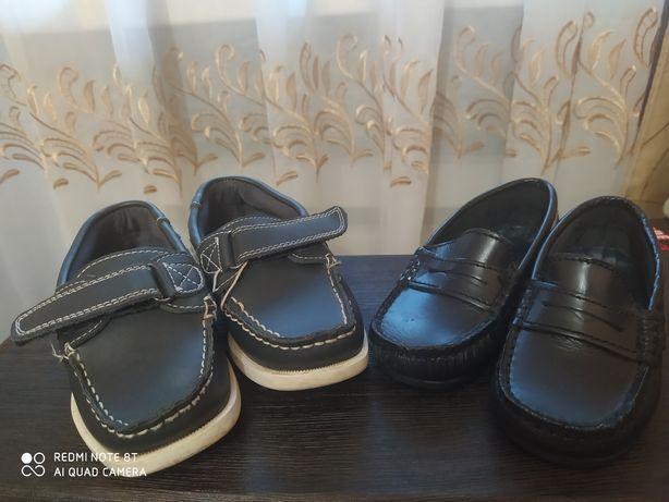 Ортопедические туфли кожа