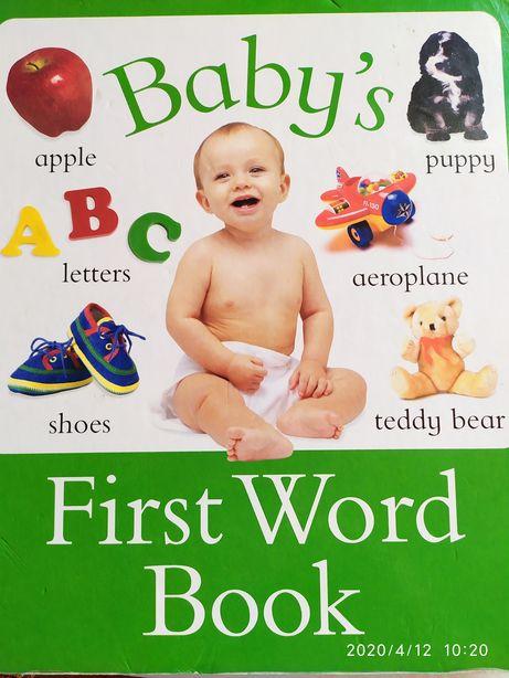 моя найперша книга на анлійській мові