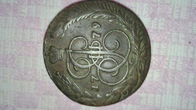 Antyk,Carska Rosja,XVIII wieczna piękna moneta