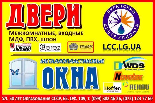 Металлические входные двери в Луганске по самой низкой цене