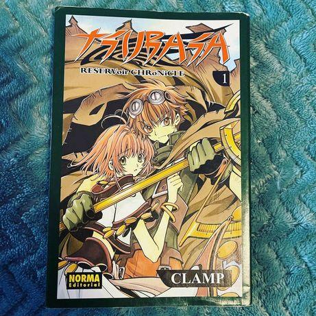 "volume 1 ""Tsubasa Reservoir Chronicle"""