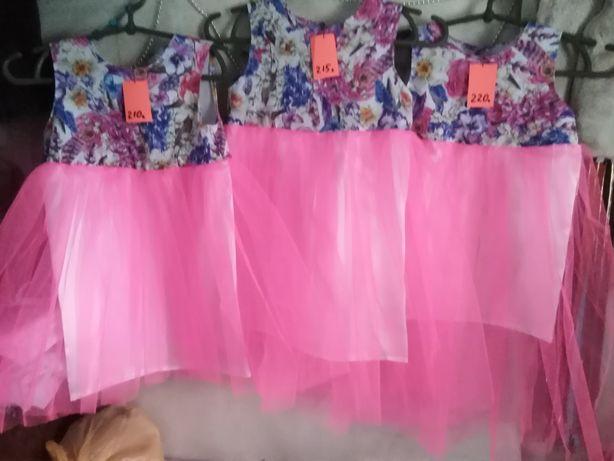 Нарядное пышное платье с фатином на 4-8лет