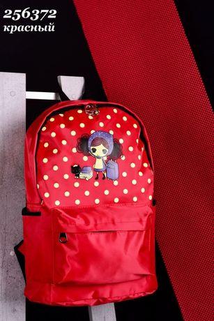 Рюкзак яркий красивый