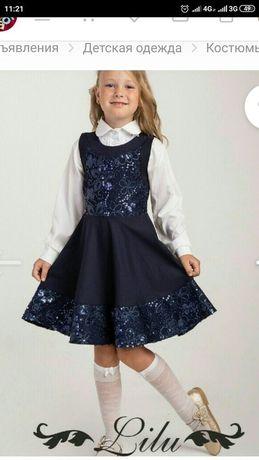 Сарафан, платье школьный синий 116 122 128