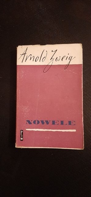 Nowele, Arnold Zweig