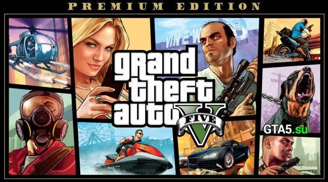 Продам GTA V + Borderlands the handsome collection