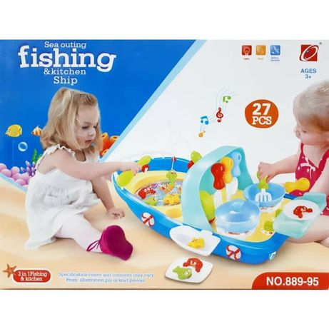 Дитяча Іграшка Рибалка