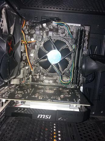 procesor i5 7400 z płytą główną