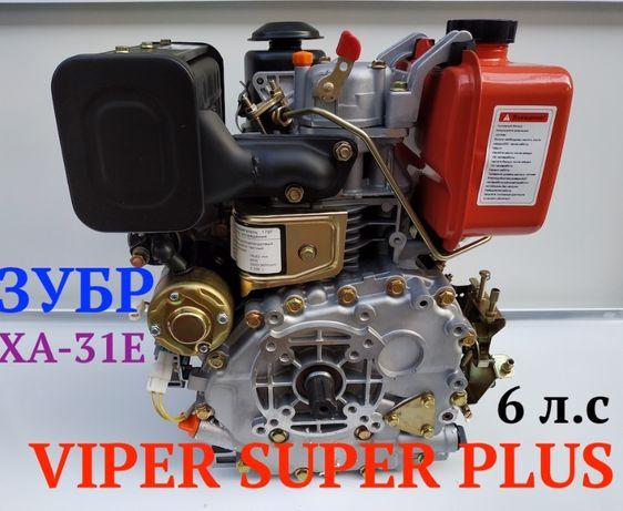 Мотор на мотоблок ZUBR XA-31E (ЗУБР HT-178FE) Электро + ручной стартер
