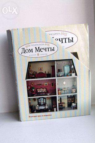 Коллекция журналов ,, Дом Мечты,, + Приложения предметов интерьера