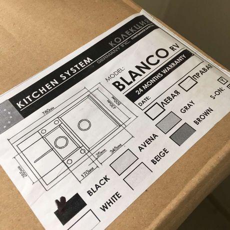 Новая черная гранитная мойка кухонная Blanco RV