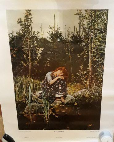 Плакаты репродукций картин