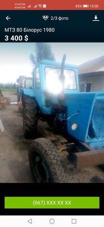 Трактор МТЗ -50