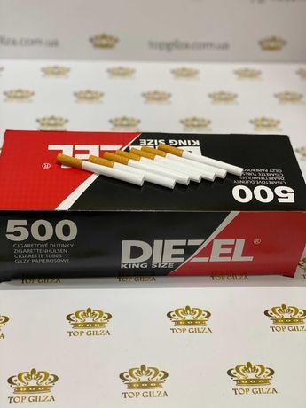 Гильзы для сигарет, для табака, сигаретні гільзи DIEZEL 500 1 ящ