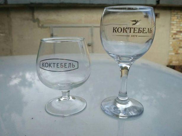 Продам бокалы для вина и коньяка