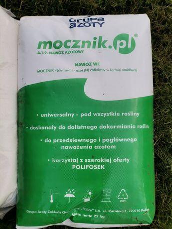 Mocznik 25kg nawóz azotowy