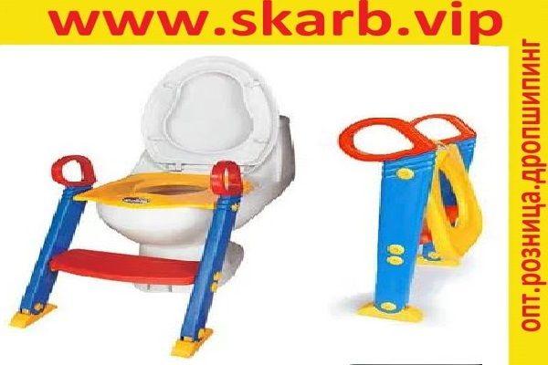 Детская лестница для туалета KETER TOILET TRAINER