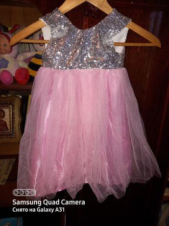 Платье для принцесы!